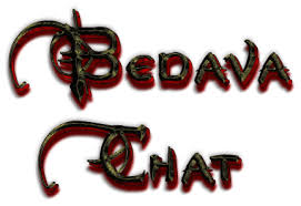 Bedava Chat